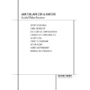 Harman Kardon AVR 230 (serv.man10) User Guide / Operation Manual