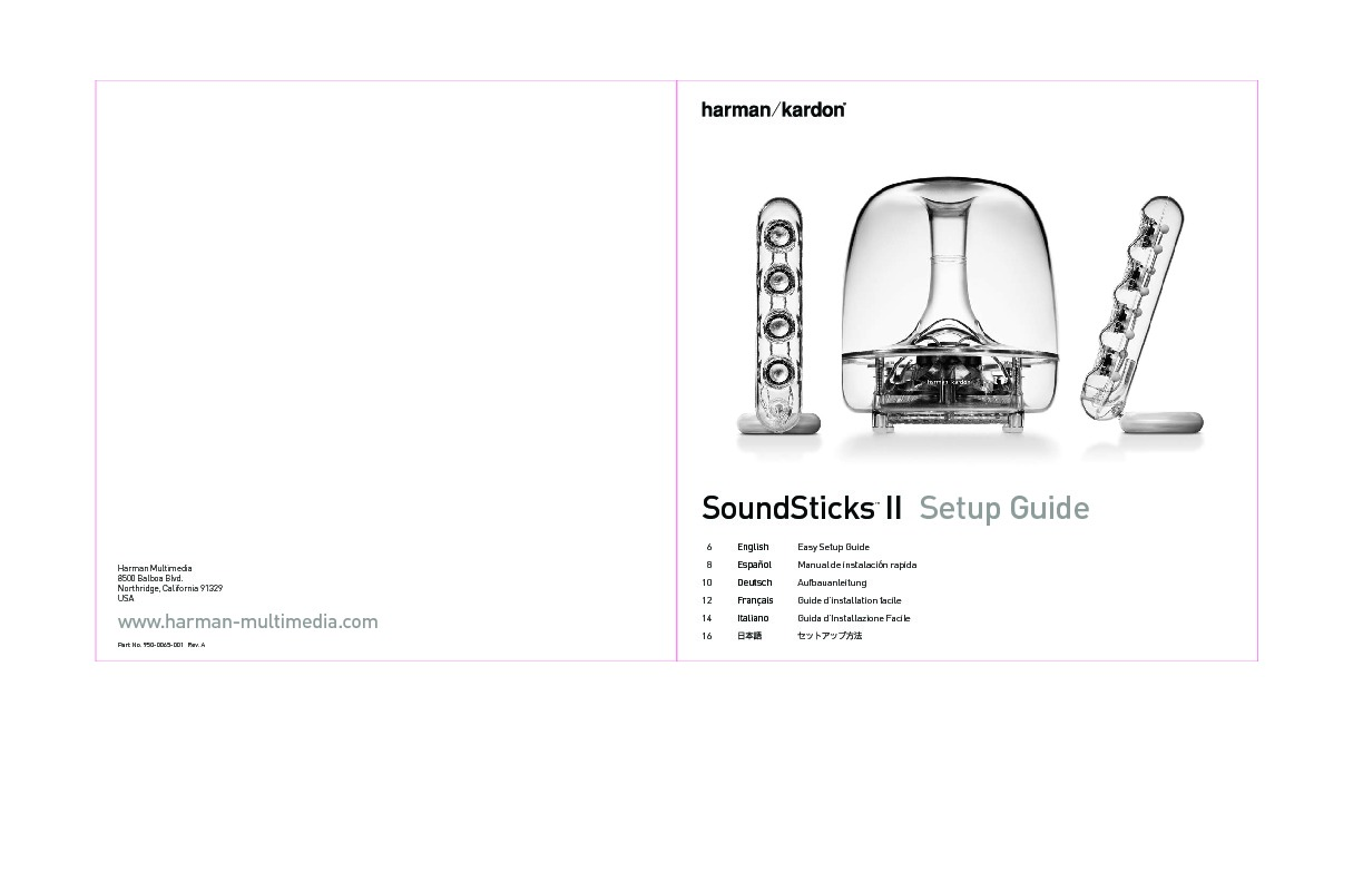 harman kardon soundsticks ii serv man8 user guide operation rh servlib com Harman Kardon SoundSticks Speakers Harman Kardon SoundSticks Speakers