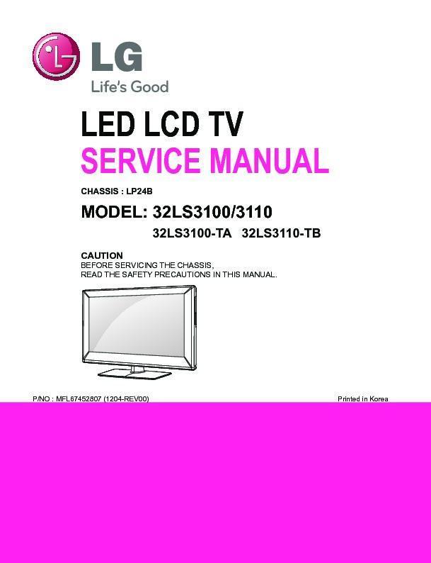 lg 32ls3100 32ls3110 chassis lp24b service manual view online rh servlib com lg lcd tv repair manual lg 32lg3000 lcd tv service manual & repair guide