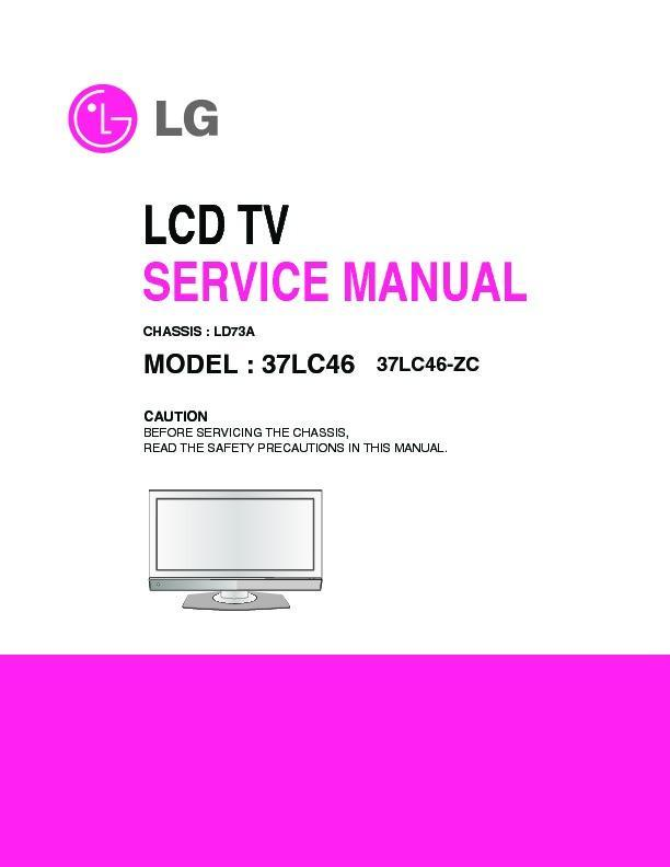 lg 32lc7d 32lc55 32lc56 chassis ld73a service manual view rh servlib com LG Manuals PDF LG Touch Phone Operating Manual