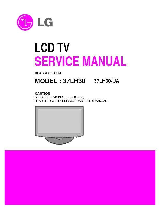philips cd 235 manual user guide manual that easy to read u2022 rh wowomg co Philips CD Player Philips CD Recorder