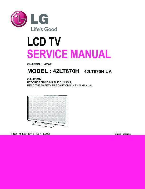 LG 42LT670H (CHASSIS:LA2AF) Service Manual — View online or