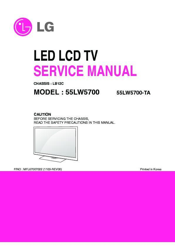 lg 42lw5700 ta 42lw570y ta chassis lb12c service manual view rh servlib com lg lw5700 manual lg 55lw5700 manual