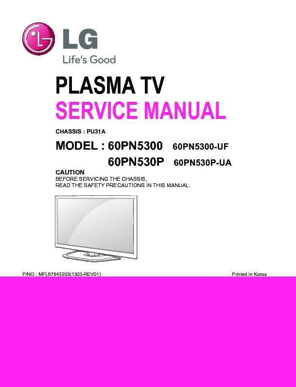 lg 60pn5300 uf 60pn530p ua chassis pu31a service manual view rh servlib com LG Plasma TV Problems lg plasma 42 service manual