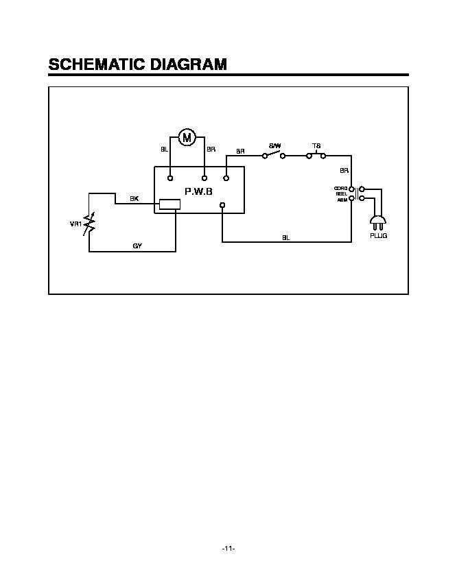 schematic diagram of vacuum cleaner