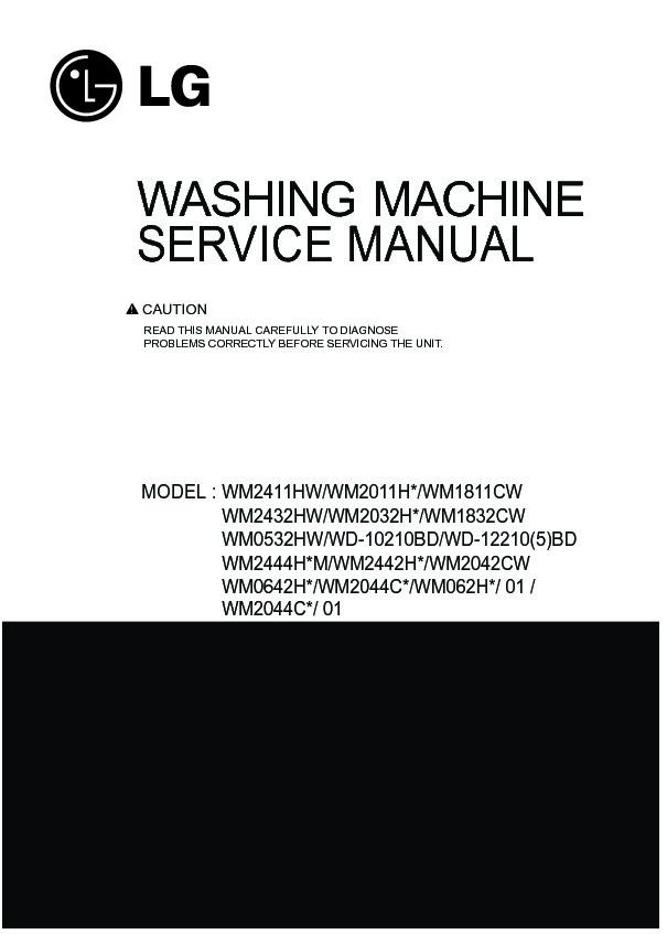 Lg Wm0642hw Service Manual  U2014 View Online Or Download Repair Manual