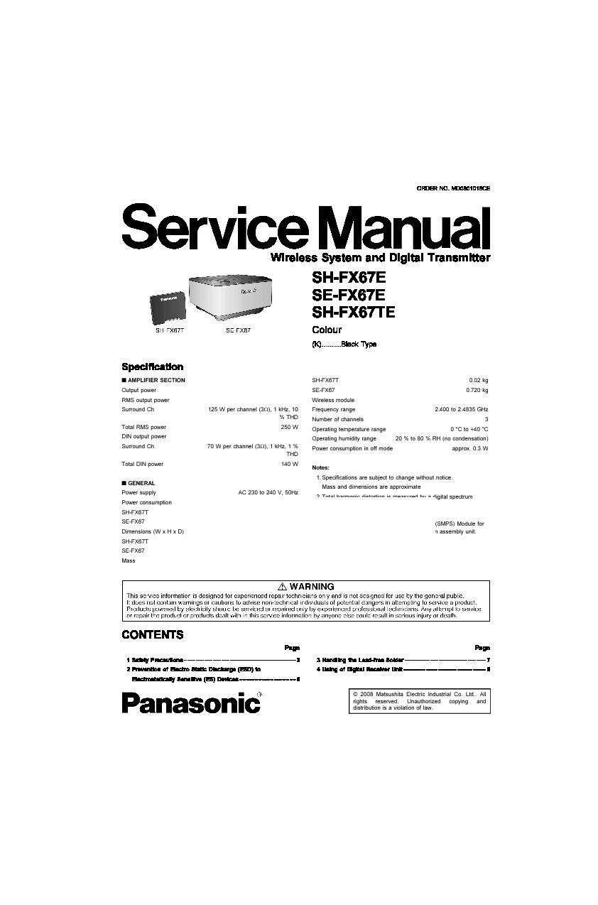 panasonic sh fx67e se fx67e sh fx67te service manual view online rh servlib com Tractor Service Manuals mercedes x164 repair manual