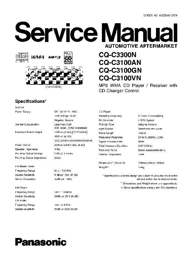 panasonic cq c3300n cq c3100an cq c3100gn cq c3100vn service rh servlib com Back of Panasonic Receiver Panasonic Receiver Amplifier