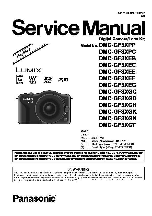 panasonic dmc gf3xee service manual simplified view online or rh servlib com Panasonic TV Manual panasonic camera owners manual