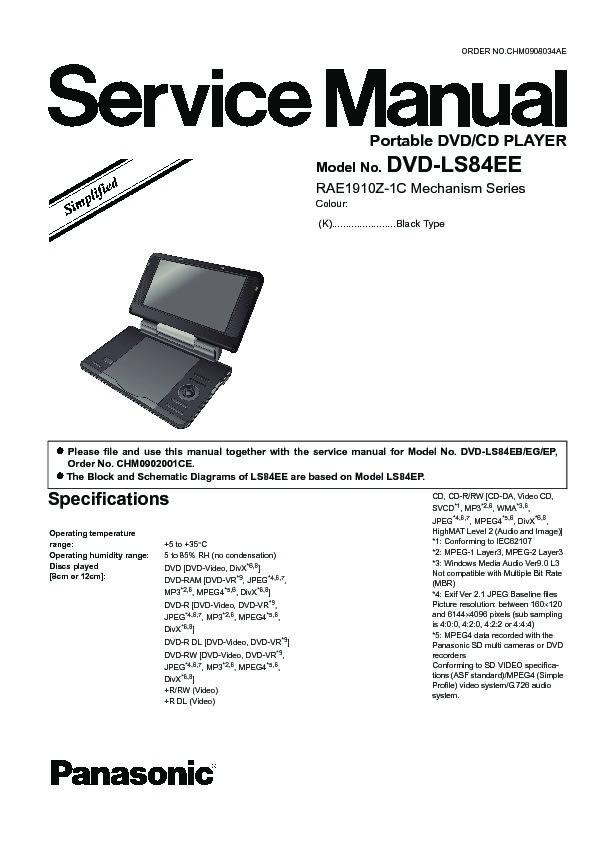 panasonic dvd ls84ee service manual simplified view online or rh servlib com panasonic portable dvd player ls86 manual panasonic portable dvd player instruction manual