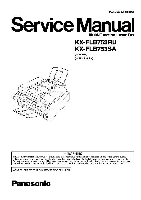 Panasonic KX-FLB751NL Multi-Function Station Windows 8 X64