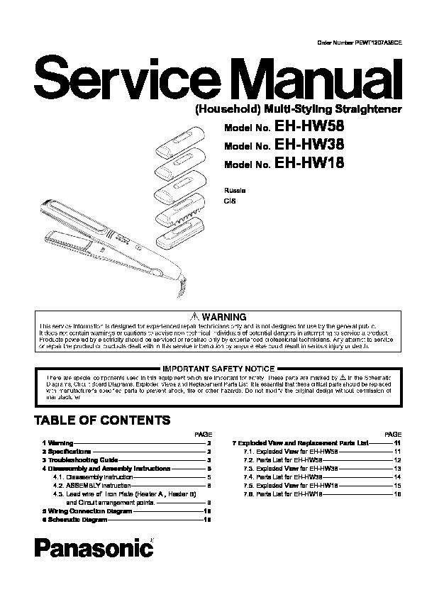 Panasonic Home Appliance Service Manuals And Schematics