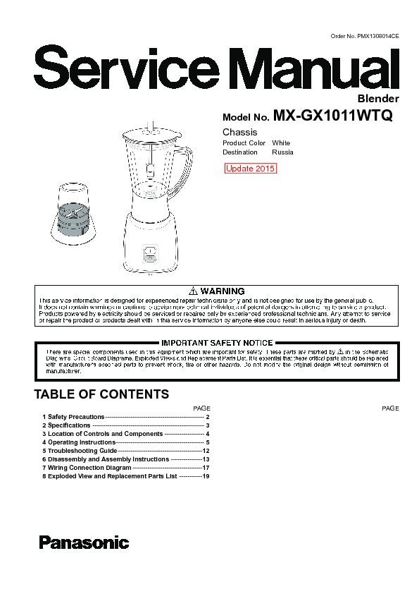 panasonic mx gx1011wtq service manual view online or download rh servlib com home appliances manuals pdf filing home appliance user manuals