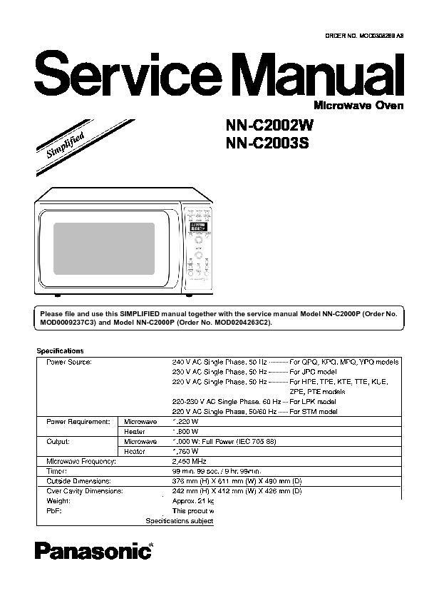 panasonic nn c2002w nn c2003s service manual simplified view rh servlib com panasonic microwave manual download panasonic microwave manual download