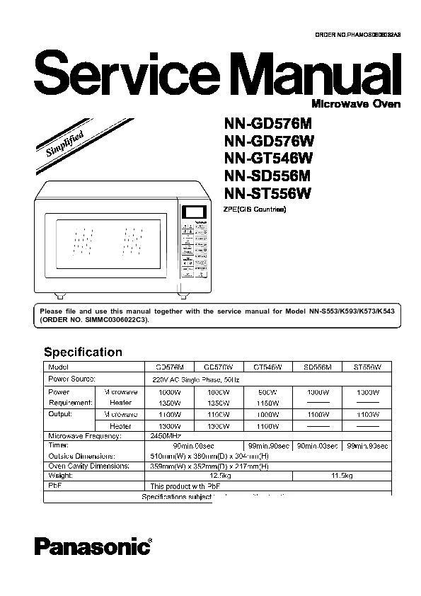 Panasonic Nn Gd576mzpe Gd576wzpe