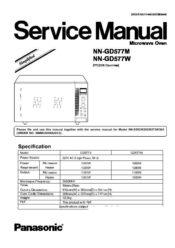 panasonic nn gd577m nn gd577w nn gd577mzpe nn gd577wzpe service rh servlib com panasonic microwave parts manual panasonic inverter microwave repair manual