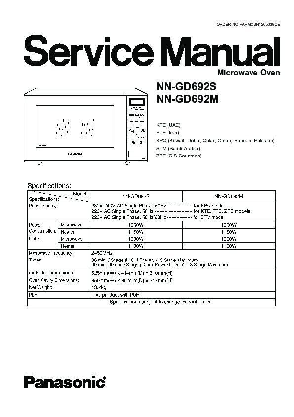 Panasonic Nn Gd692szpe Gd692mzpe