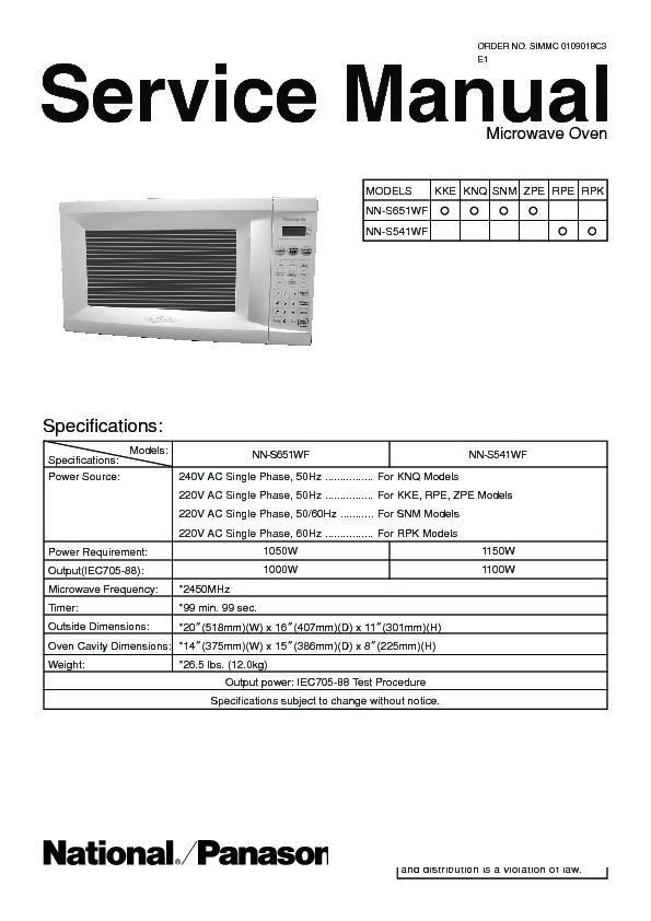 Panasonic NN-S651WF, NN-S541WF Service Manual — View online