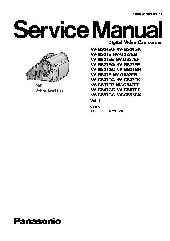Panasonic nv gs47 инструкция