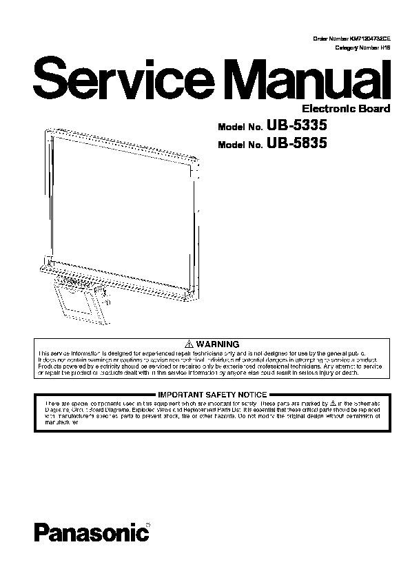 panasonic ub 5835 user manual