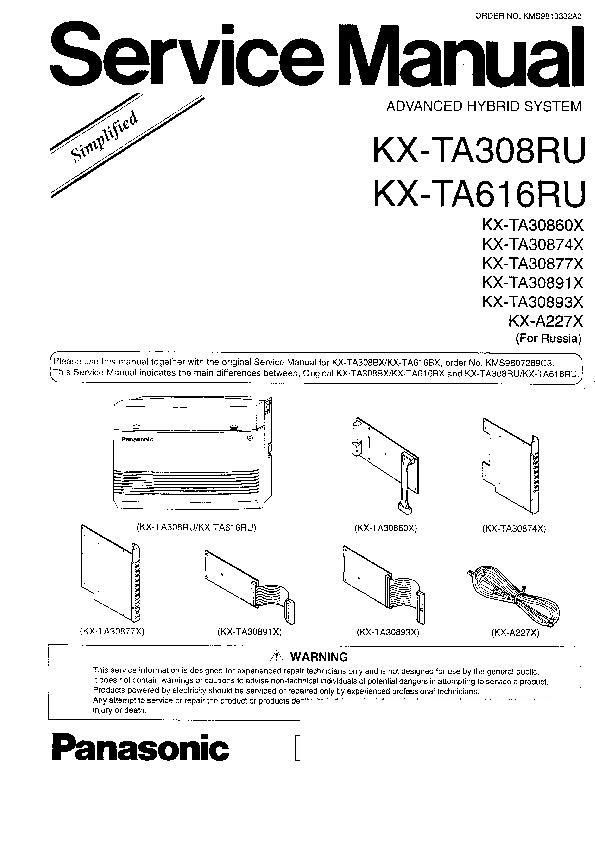 panasonic digital super hybrid system kx t7630 manual