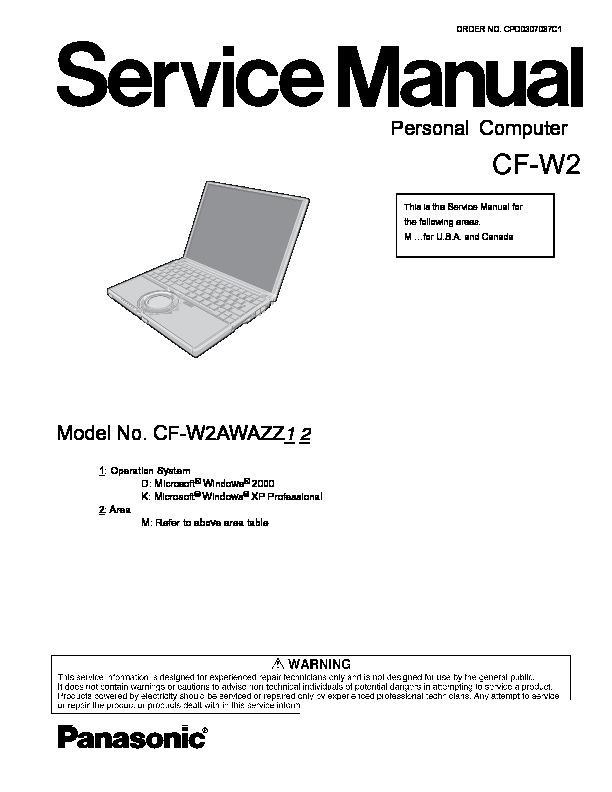 panasonic cf 27 service manual