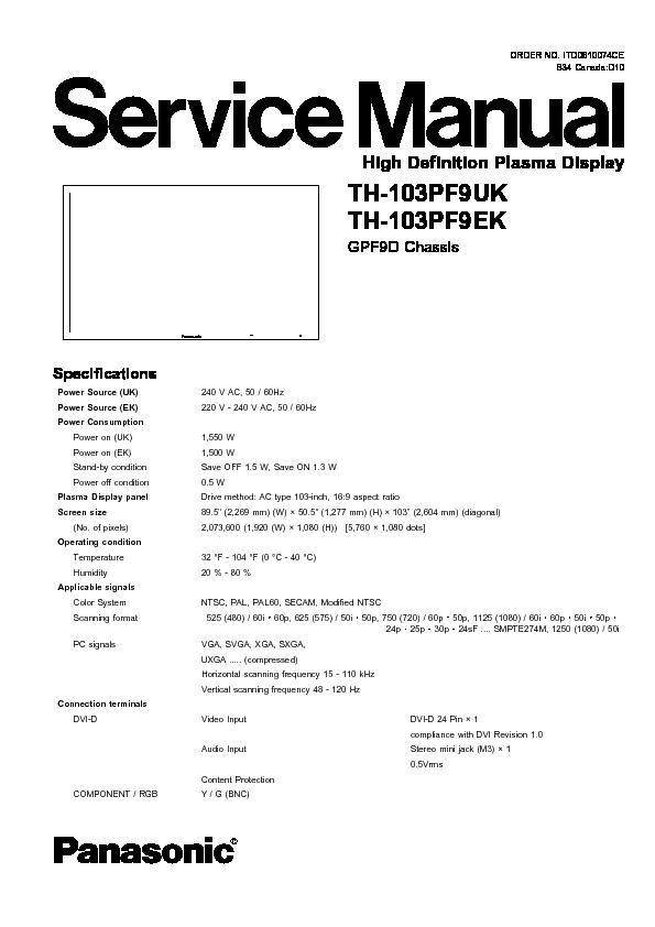 panasonic th 103pf9uk  th 103pf9ek service manual view panasonic st50 user manual Panasonic Owner's Manual