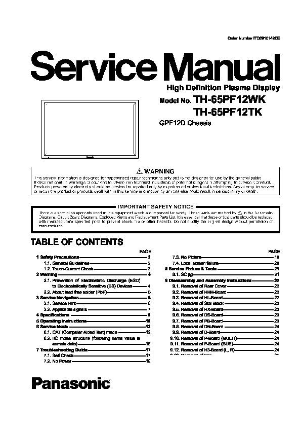 panasonic th 65pf12wk th 65pf12tk service manual view online or rh servlib com User Guide Icon User Guide Icon