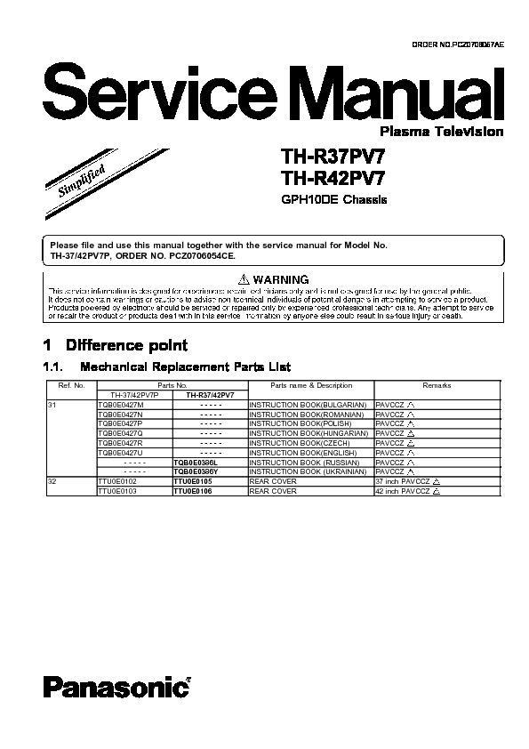pcz0706057ae panasonic th r37pv7, th r42pv7 service manual simplified view