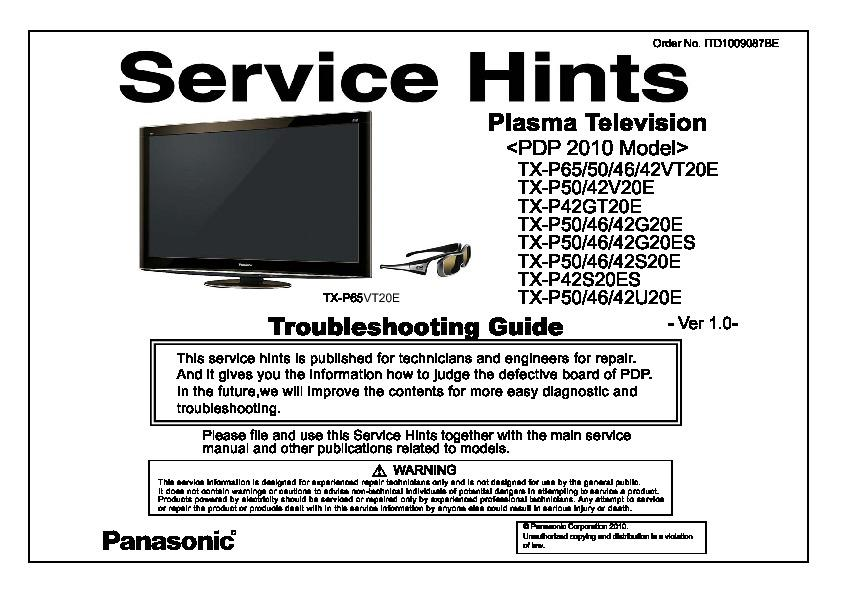 panasonic plasma service manuals page 24 rh servlib com panasonic viera plasma owners manual panasonic plasma tv service manual