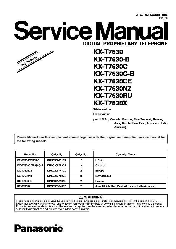 Panasonic Kx T7630 Kx T7630 B Kx T7630c Kx T7630c B Kx T7630ce Kx T7630nz Kx T7630ru Kx T7630x Service Manual Supplement View Online Or Download Repair Manual