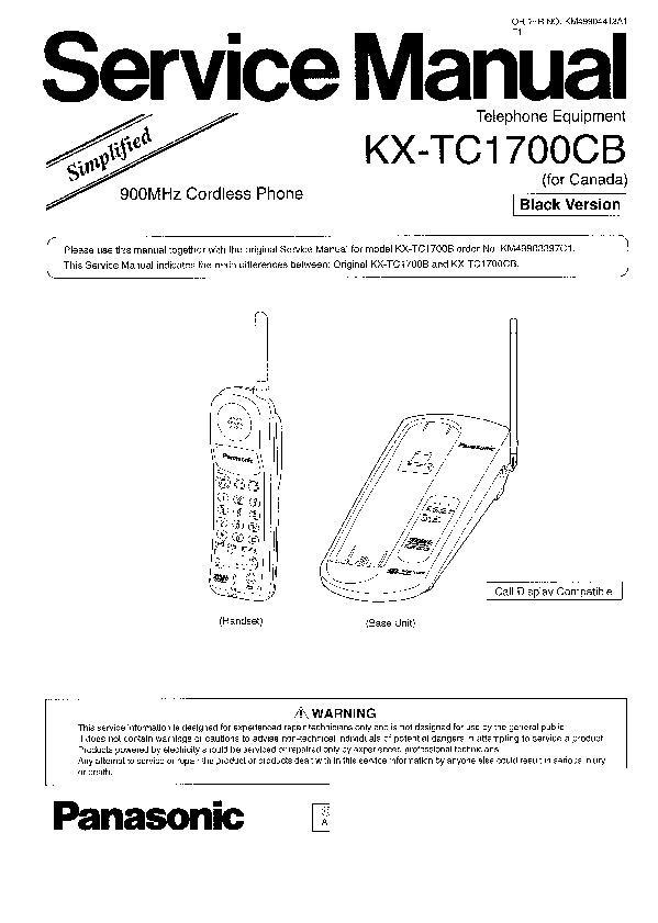 Инструкция panasonic kx tc1731b