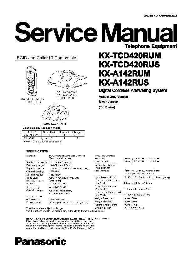 Panasonic kx tcd410rum инструкция