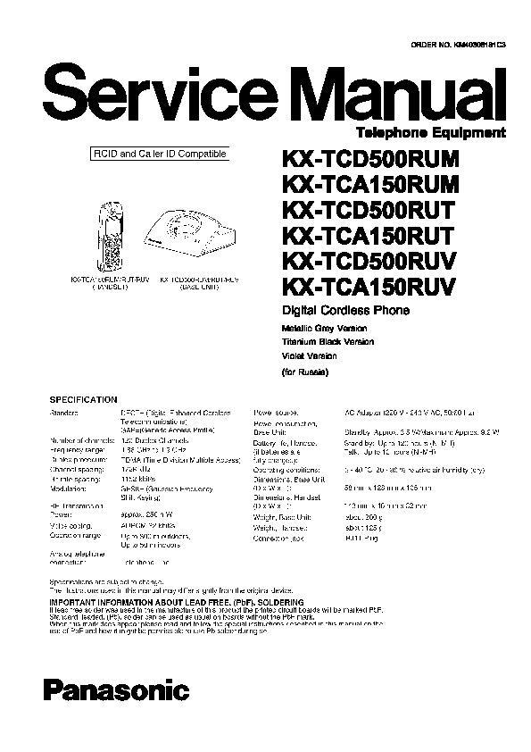 Инструкция panasonic kx tca150rum