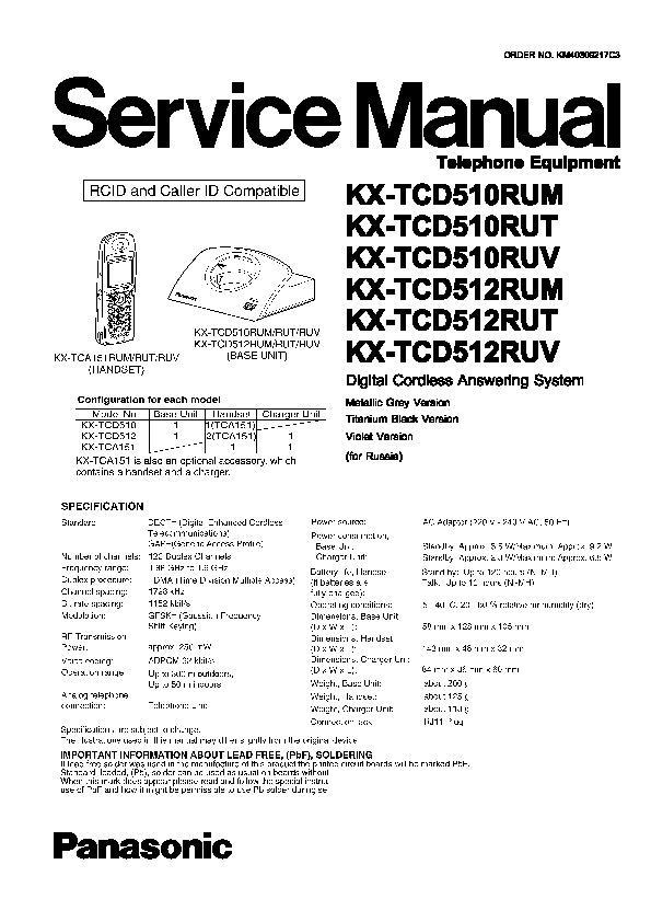 Panasonic kx tca151rut инструкция