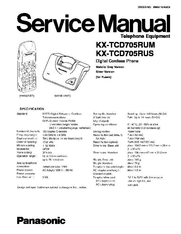 Инструкция для телефона panasonic kx tcd705rus