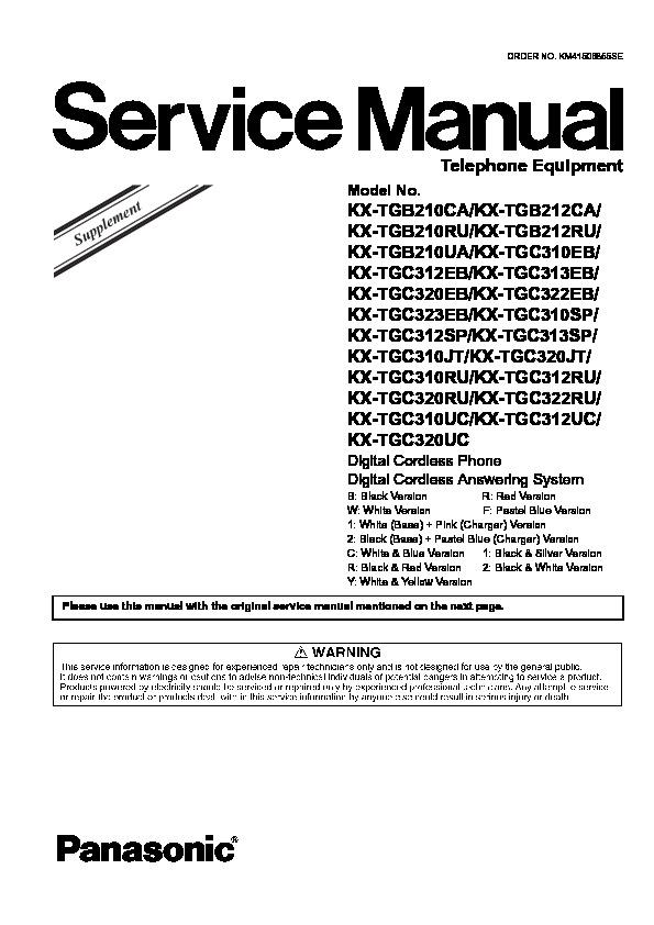 Vcrrep moreover 2006 Vulcan 1500 Wiring Diagram further Kenwood Home Stereo Systems Parts in addition Sony Wx Gt90bt Wiring Harness besides Pioneer Car Cd Wiring Diagram. on jvc replacement parts