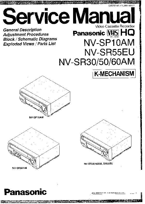 Panasonic nv sr50 инструкция