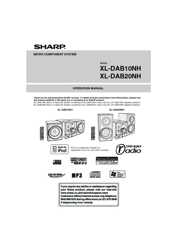 Sharp XlDab User Guide  Operation Manual  View Online Or Download