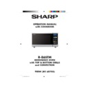 Sharp R-86STM (serv.man15) User Guide / Operation Manual