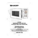 Sharp R-872M (serv.man9) User Guide / Operation Manual