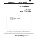 LL-T1511A (serv.man24) Parts Guide