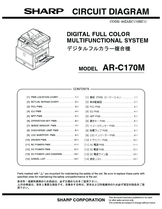 Diagram  Schematic Diagram Manual Sharp Ar C100 Digital Color Copier Full Version Hd Quality