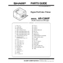 Sharp AR-C260P (serv.man16) Parts Guide