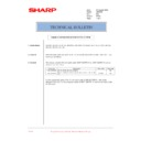 Sharp AR-M160 (serv.man77) Technical Bulletin