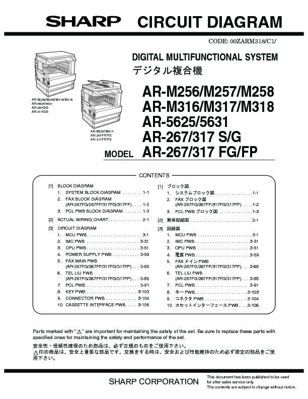 sharp ar m256 serv man12 service manual view online or download rh servlib com TCP Port 5631 Eastwood 5631