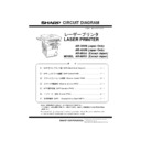 AR-M35, AR-M450 (serv.man10) Service Manual