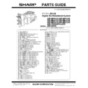 Sharp AR-M620 (serv.man31) Parts Guide