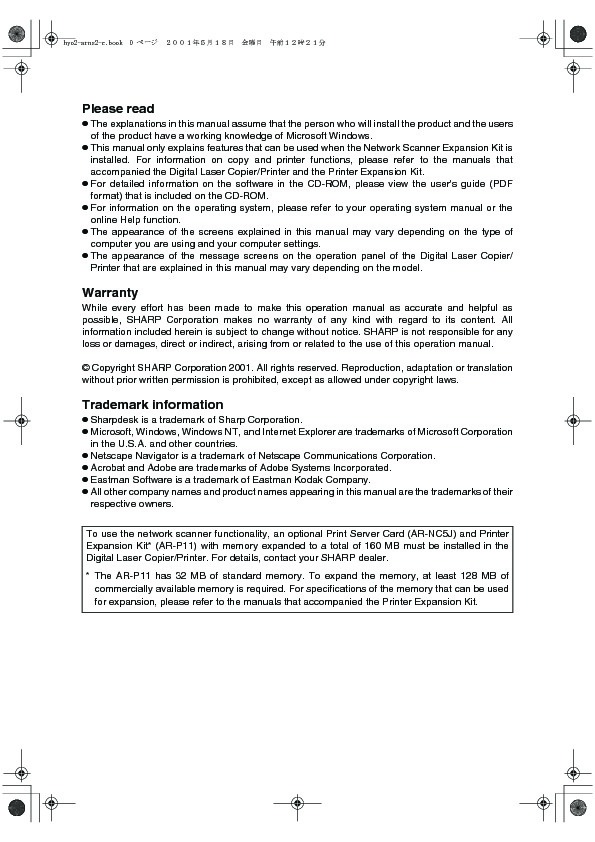 ns2 user manual various owner manual guide u2022 rh justk co Network Simulator 2 NS2 Chemical Family