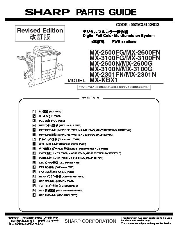 sharp mx 2600n service manual